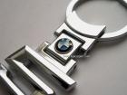 Брелок металлический BMW 5 Series