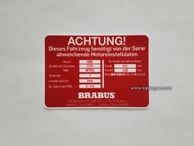 Табличка моторного отсека Brabus