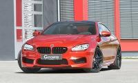 G-Power разогнала BMW M6 Coupe до 325 км/ч.